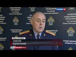 Убийство журналиста в Санкт-Петербурге: кому выгодна смерть критика