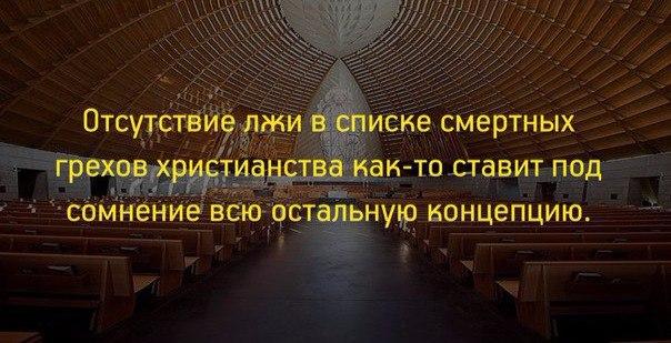 https://pp.userapi.com/c630524/v630524743/2bee8/U0gV2qx3b04.jpg