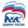 Единая Россия Истра