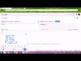 Переводчик Google - Часть 1 (Японский)