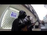 Дарт Вейдер играет на балалайке в центре Москвы!