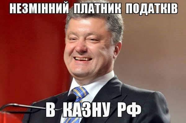 Украина возобновила водоснабжение в оккупированный Луганск и его окрестности - Цензор.НЕТ 4390
