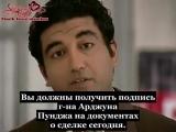 17 (русс.субтитры)   1plus1tv.ru & turkish-tv-series.ru