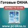 Фабричные окна: монтаж пластиковых окон и дверей