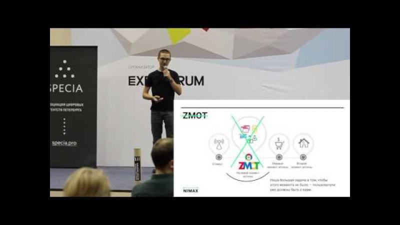 Никита Михеенков, Nimax: Организация регулярного SMM без подвигов