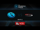 EG vs coL, Shanghai Major, LB Round 4, Game 2