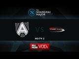 Alliance vs coL, Shanghai Major, LB Round 3, Game 2