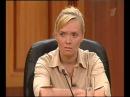 Федеральный судья 24 августа 2005 года