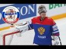 Евротур 2016, Россия - Финляндия, Матч 1