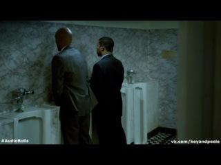 Кей и Пил: Случай в туалете