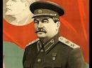 Сталинская КОНСТИТУЦИЯ 1936 года глава 10 Основные права и обязанности граждан статьи с 118 по 13