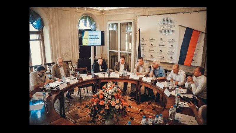 Русско-Кавказская инициатива