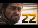 StarCraft 2 Legacy Of The Void Эпилог Пустота зовёт - Прохождение - ФИНАЛ.