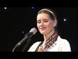 Светлана Копылова - Красношейка