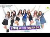 [ENG SUB IN PROGRESS] [HD] 160831 Weekly Idol FULL EP 266 - I.O.I