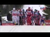 Лыжные гонки. Кубок мира 2015-16. 2-й этап. Лиллехаммер (Норвегия) Мужчины. Эстафета 4x7.5 км