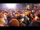 Арсеній Яценюк Пішли на Майдан! Я знаю що робить! 19.01.2014
