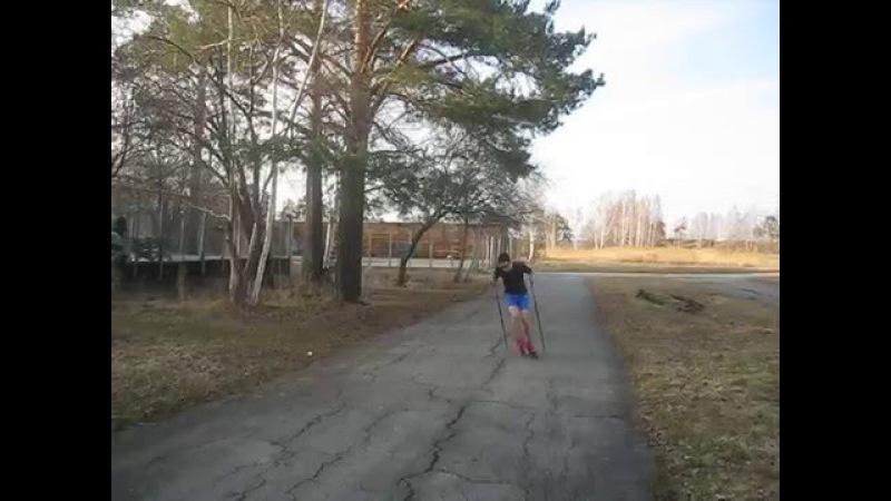 Skating rollski