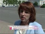 Новости Ярославля. Коротко о главном 5.07.2016