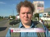 Новости Ярославля. Коротко о главном 30.06.2016