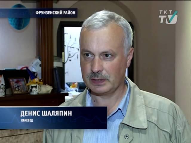 ДЕНИС ШАЛЯПИН КУПЧИНО FB2 СКАЧАТЬ БЕСПЛАТНО
