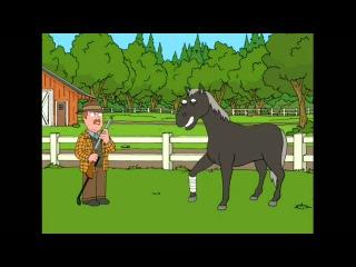 Гриффины - Здоров как лошадь