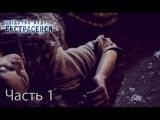 Соледарский маньяк — Слідство ведуть екстрасенси. Сезон 6. Выпуск 35. Часть 1