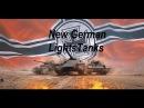 Новые немецкие легкие танки в 2.6 WOT Blitz New German lights tanks
