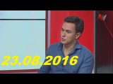 Владислав Жуковский: О боеспособности российской армии. 23.08.2016