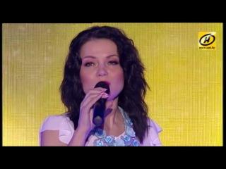 Виктория Алешко - Полюбила я - муз и сл Алекс Прусов - Концерт