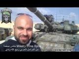 Arab boasts Russian tank T 90. Syria. Aleppo.