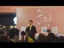 [FANCAM] 160218 #EXO #Xiumin #DO @ Pure Love VIP Premiere & Photo Event