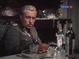 Вечный зов. (1973-1983. Серия 15 - Огонь и пепел).