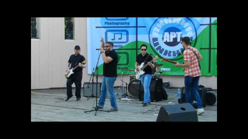 Арт Клиника На посошок live in АРТ Пикник 2015