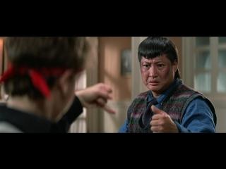 Саммо Хунг vs Синтия Ротрок (Шанхайский экспресс)
