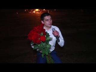 она сказала ДА! предложение г Пугачёв 27.02.2016