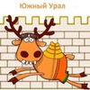 ..::Подслушано Южный Урал::..
