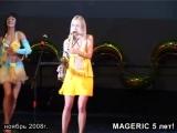 Елена Шеремет Lady Sax в MAGERIC