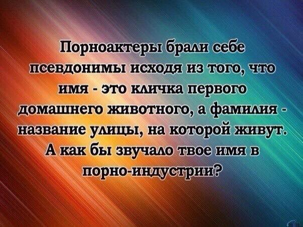 Ахахаахххх!))))