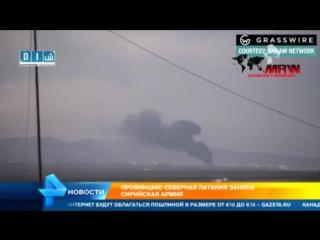 ИГИЛ в ПАНИКЕ _ Русские пришли отдать долг за погибших военных в Сирии
