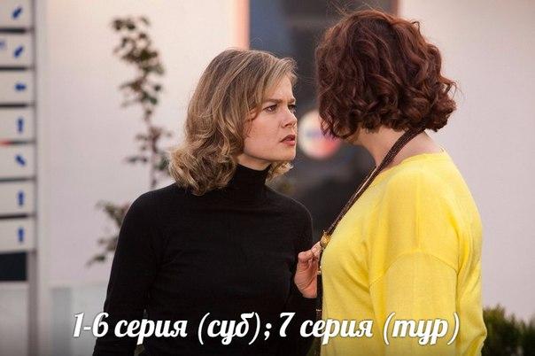 Цена жизни русский сериал 6 серия 2 13 год детектив