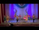 11. Танец Шарики Воздушные