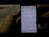Как выйти из учетной записи iCloud без пароля на iOS 9.0-9.0.1-9.0.2 iPhone сделать ставку iPad