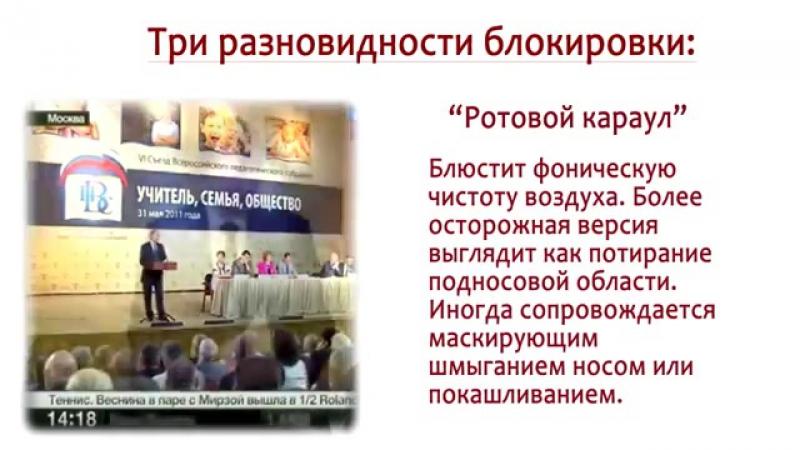 9. Обмани меня - Путин эпизод 4