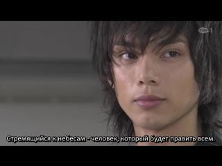 [FRT Sora] Kamen Rider Kabuto - 19 [720p] [SUB]