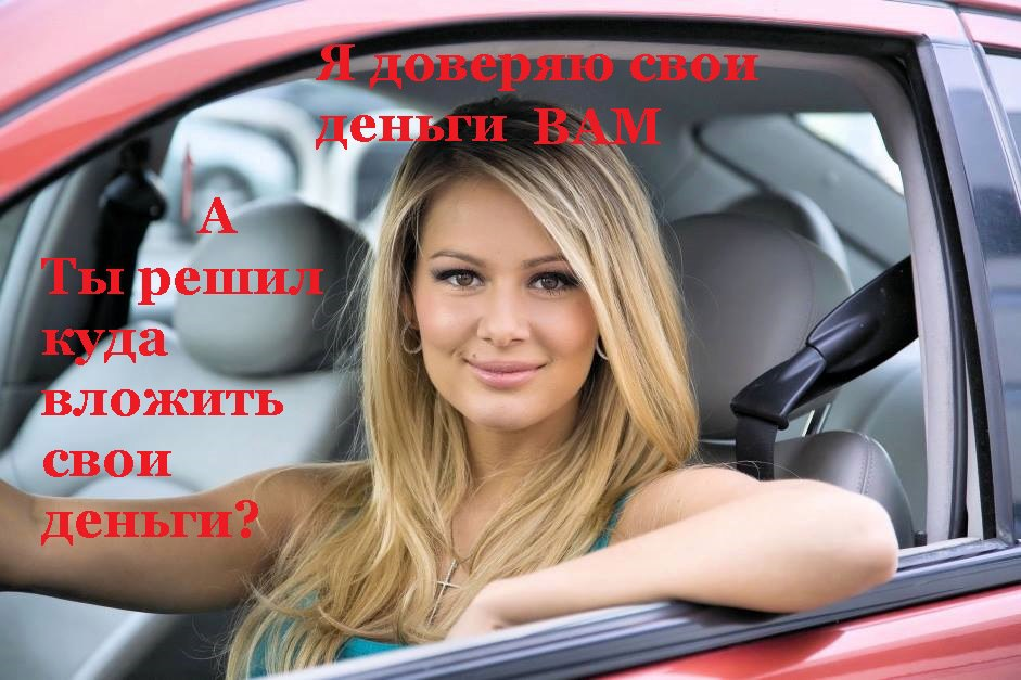 https://pp.vk.me/c630525/v630525670/f40f/ESoePAozVAk.jpg