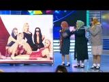 Раисы - Конкурс одной песни (КВН Высшая лига 2012. Первая 1/2 финала)
