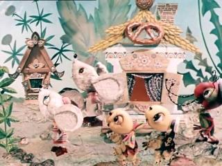 Городок Жур-Жур. Утренняя музыка (1973)
