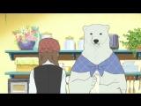 Shirokuma Cafe Кафе «У Белого Медведя» 50 серия