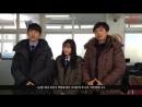 VIDEO MESSAAGE 160211 Джуниор, Джи У и режиссер фильма «Нунбал» @ 17th Jeonju International Film Festival 2016
